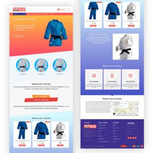 Интернет-магазин по продаже кимоно (проект 05)